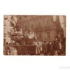 Postales: MURCIA.- CARNAVAL. POSTAL FOTOGRÁFICA.. Lote 164851622