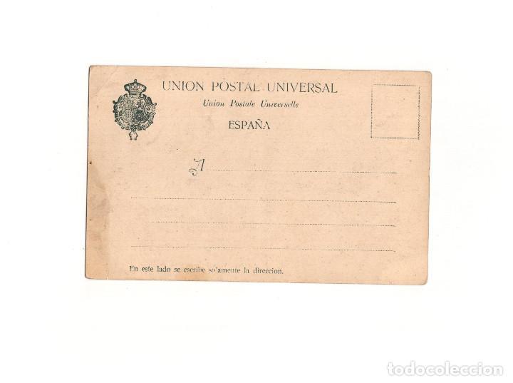 Postales: ARCHENA.(MURCIA).- POSTAL ESTEREOSCÓPICA. - Foto 2 - 164852818