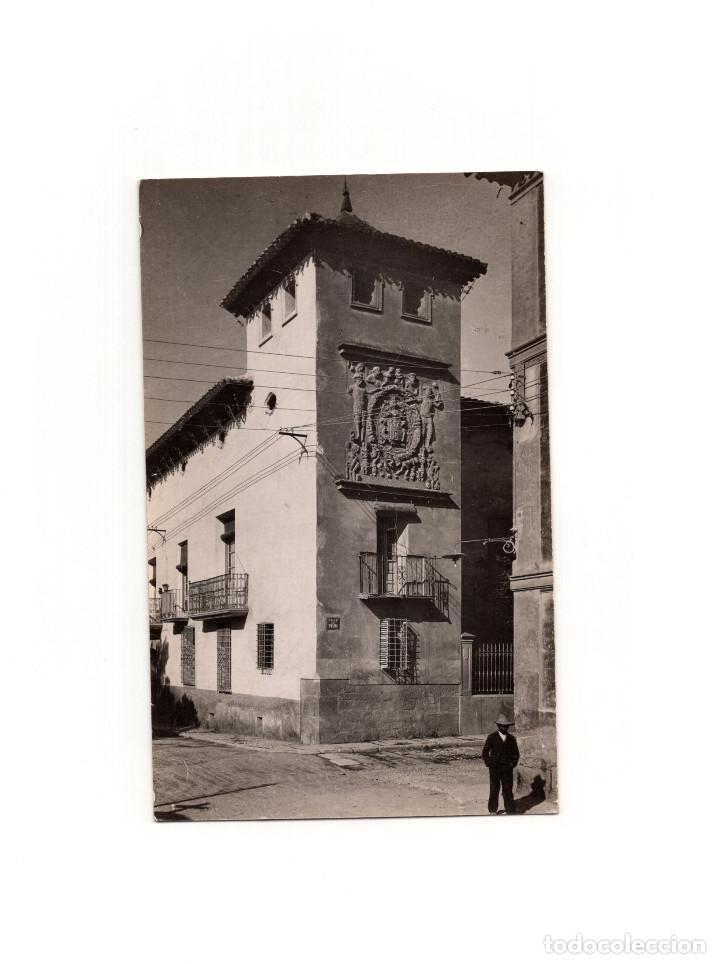 LORCA.(MURCIA).- TORREON Y ESCUDO DE ALCAZAR. POSTAL FOTOGRÁFICA. PEDRO MENCHÓN (Postales - España - Murcia Antigua (hasta 1.939))