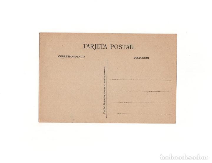 Postales: MURCIA.- INDUSTRIAS GARCIA. - Foto 2 - 165199870