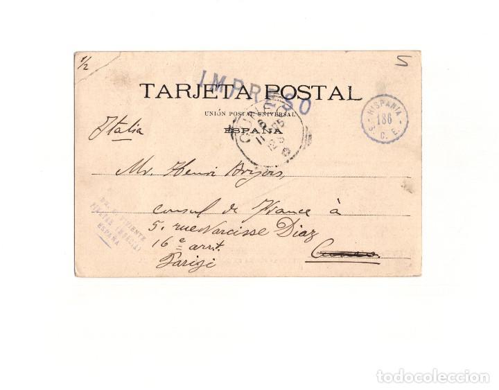 Postales: PINATAR.(MURCIA).- UN PUENTE EN LA DEHESA DE CAMPOAMOR. - Foto 2 - 165378414