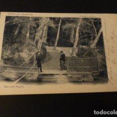 Postales: BAÑOS DE ARCHENA MURCIA BARCA DEL SEGURA. Lote 165410870