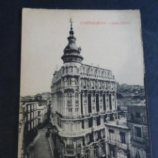 Postales: POSTAL ANTIGUA DE CARTAGENA, VER FOTOS. Lote 165499110