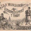 Postales: MURCIA. BAZAR MURCIANO RICARDO BLAZQUEZ. Lote 165586858