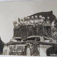 Postales: CARTAGENA 1928 FOTOGRAFO SAN CHITO. Lote 165856410
