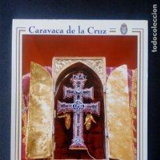 Postales: CTC - CARAVACA DE LA CRUZ - REAL ALCAZAR SANTUARIO DE LA SANTISIMA Y VERA CRUZ DE CARAVACA - S/C. Lote 165861670
