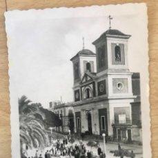 Postales: AGUILAS POSTAL FOTOGRAFICA MURCIA IGLESIA PARROQUIAL DE SAN JOSE ED AZNAR SIN C BUEN ESTADO. Lote 166254106