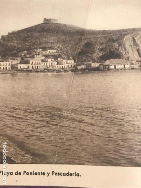 Postales: AGUILAS MURCIA postal PLAYA DE PONIENTE Y PESCADERIA, FOTO AZNAR. - Foto 2 - 166275270