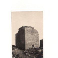 Postales: LORCA.(MURCIA).- TORRE ESPOLÓN. POSTAL FOTOGRÁFICA. FOTO MENCHÓN.. Lote 166459574