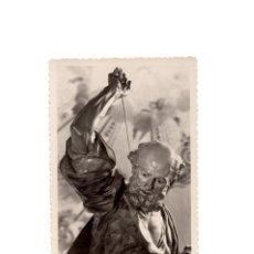Postales: MURCIA.-SEMANA SANTA. SALCILLO. FOTO GRABRIEL LOPEZ.. Lote 166683726