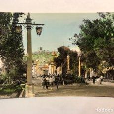 Postales: LORCA (MURCIA) POSTAL COLOREADA NO.39, ALAMEDA DE LA VICTORIA. EDITA: ED. ARRIBAS (H.1950?). Lote 166921365