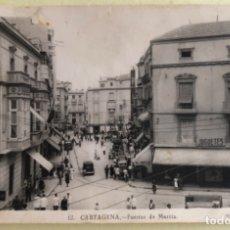 Postales: CARTAGENA- MURCIA- POSTAL FOTOGRAFICA- PUERTAS DE MURCIA- CASAU 1.94.... Lote 167013016