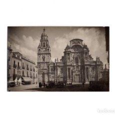 Postales: MURCIA.- CATEDRAL. FACHADA. POSTAL FOTOGRÁFICA. FOTO MATEO.. Lote 167918496