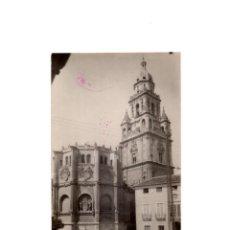 Postales: MURCIA.- CATEDRAL. FACHADA. POSTAL FOTOGRÁFICA. FOTO MATEO.. Lote 167918896