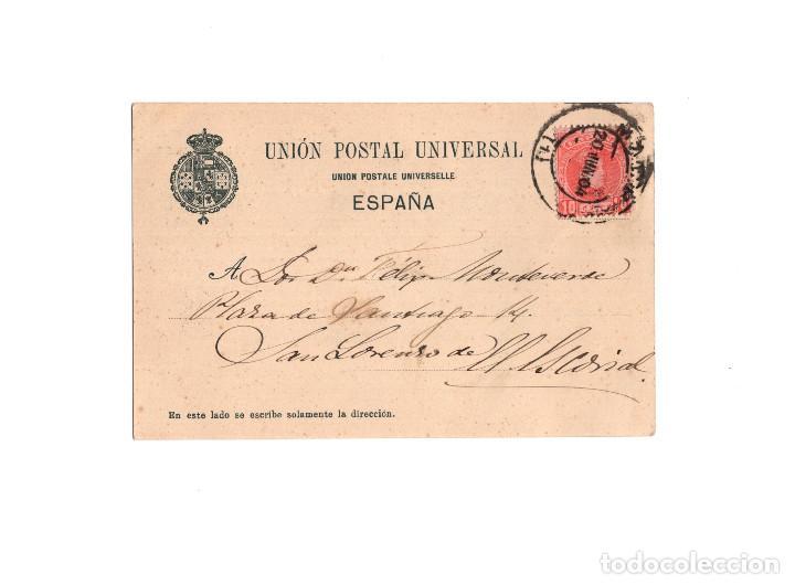 Postales: MURCIA.- ESPAÑA. MAPA. ROMEA. Nº 31 SERIE PROVINCIAS MAPAS TIPOS MURCIANOS. - Foto 2 - 167919284
