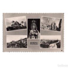 Postales: MURCIA.- 5 VISTAS. ED. ARRIBAS.. Lote 167919808