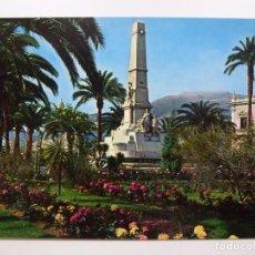 Postales: POSTAL. 49. CARTAGENA. MONUMENTO A LOS HÉROES DE CAVITE. ED. ARRIBAS. NO ESCRITA. . Lote 169501844