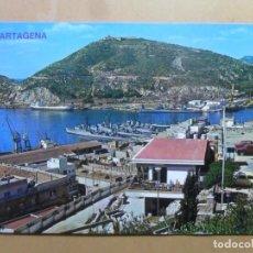 Postales: POSTAL - 58 - CARTAGENA (MURCIA) - VISTA PARCIAL DEL PUERTO - ED. ARRIBAS. Lote 169609820