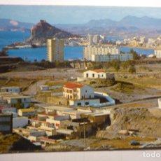 Postales: POSTAL AGUILAS VISTA GENERAL. Lote 169825956