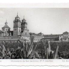 Postales: POSTAL DE MURCIA - MONASTERIO DE SAN JERÓNIMO . Lote 170255196