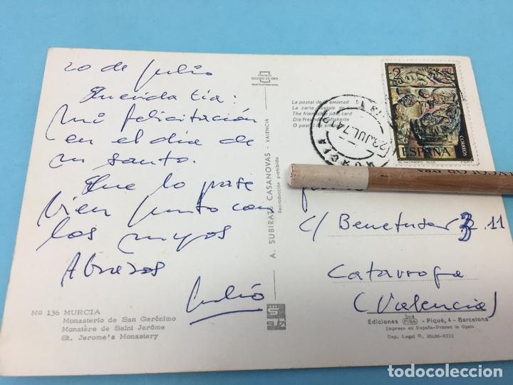 Postales: POSTAL DE MONASTERIO DE SAN GERONIMO (MURCIA) - CURSADA 1974 - Foto 2 - 170421280