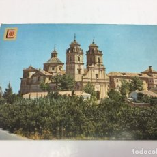 Postales: POSTAL DE MONASTERIO DE SAN GERONIMO (MURCIA) - CURSADA 1974. Lote 170421280