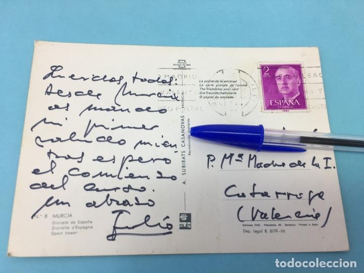 Postales: POSTAL DE GLORIETA DE ESPAÑA (MURCIA) - CURSADA - Foto 2 - 170421532