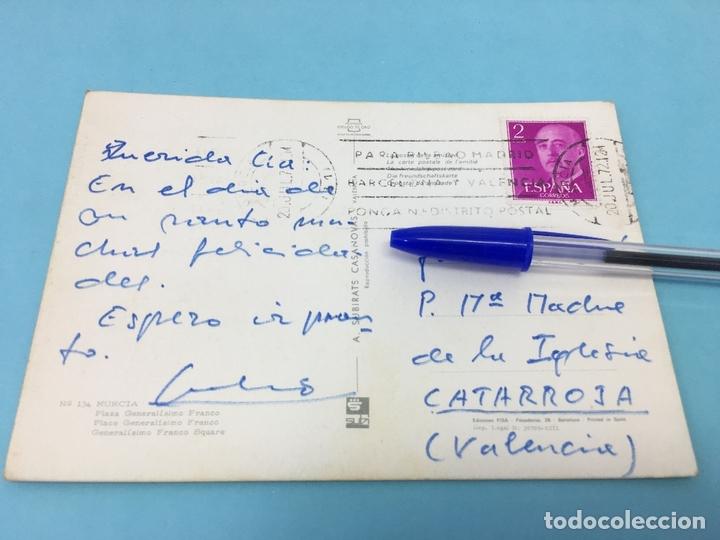 Postales: POSTAL DE PLAZA GENERALISIMO FRANCO (MURCIA) - CURSADA 1972 - Foto 2 - 170421600