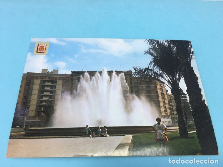 POSTAL DE PLAZA GENERALISIMO FRANCO (MURCIA) - CURSADA 1972 (Postales - España - Murcia Moderna (desde 1.940))