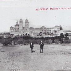 Cartes Postales: MURCIA - MONASTERIO DE LOS JERONIMOS. Lote 170726505