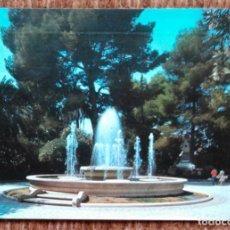 Postales: JUMILLA - MURCIA - PARQUE MUNICIPAL. Lote 171402745