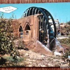 Postales: MURCIA - RUEDA ELEVACION DE AGUA. Lote 171404209