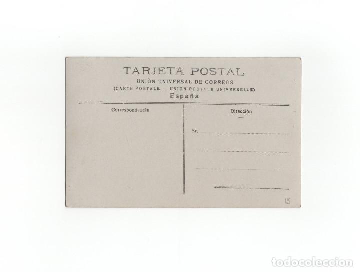 Postales: MURCIA.- LA CATEDRAL. POSTAL FOTOGRÁFICA. - Foto 2 - 171820010