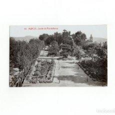Postales: MURCIA.- JARDÍN DE FLORIDABLANCA. POSTAL FOTOGRÁFICA. A. FABERT.. Lote 171820243