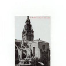 Postales: MURCIA.- CAMPANARIO DE LAS CATEDRALES. POSTAL FOTOGRÁFICA. A. FABERT.. Lote 171824360