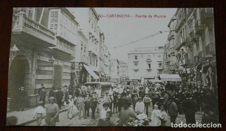FOTO POSTAL DE CARTAGENA, PUERTA DE MURCIA, N.60, ED. ANDRES FABERT, NO CIRCULADA. (Postales - España - Murcia Moderna (desde 1.940))