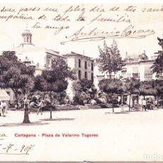 Postales: CARTAGENA (MURCIA) - PLAZA DE VALERINO TOGORES. Lote 175162098