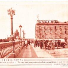 Postales: MURCIA - VICTORIA HOTEL. Lote 175162164