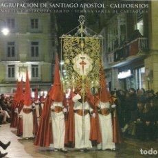 Postales: TARJETA POSTAL IMPRESA TAMBIEN POR EL REVERSO DE LOS CALIFORNIOS DE CARTAGENA. Lote 175742129