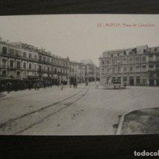 Postales: MURCIA-PLAZA DE CAMACHOS-FARMACIA-23-THOMAS-POSTAL ANTIGUA-VER FOTOS-(62.100). Lote 176015360