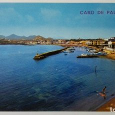 Cartes Postales: POSTAL CABO DE PALOS - PLAYA Y PUERTO LA BARRA. Lote 176267338