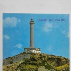Cartes Postales: POSTAL CABO DE PALOS - FARO. Lote 176267534