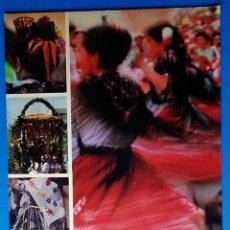 Postales: BONITA POSTAL MURCIA BANDO DE LA HUERTA FIESTAS PRIMAVERA 1992 TRAJE REGIONAL. Lote 176556218