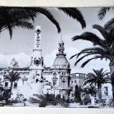 Postales: POSTAL DE CARTAGENA ( MURCIA): PLAZA HÉROES DE CAVITE. Lote 177064820