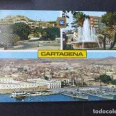 Postales: CARTAGENA MURCIA VARIAS VISTAS. Lote 177685763
