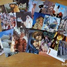 Postales: POSTALES DE LA CIUDAD DE CARTAGENA Y SU SEMANA SANTA. Lote 177795069