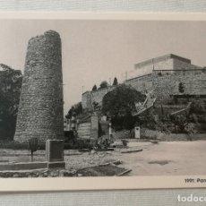 Postales: POSTAL DEL PARQUE TORRES(MURCIA).AÑO 1991.. Lote 177946195