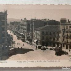 Postales: POSTAL DE LA PLAZA DEL CARMEN Y AVDA. DE FLORIDABLANCA (MURCIA).. Lote 177947710