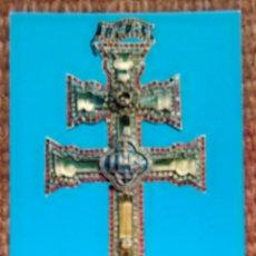 Postales: CRUZ DE CARAVACA. Lote 177988795