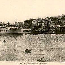 Cartes Postales: CARTAGENA – 7.- DETALLE DEL PUERTO – FOTO CASAU – 9X14 CMS – SIN CIRCULAR. Lote 178034172